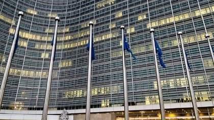 Хорватія розпочала головування у Раді ЄС: чи згадана у програмі Україна