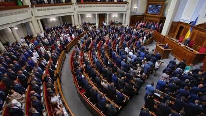 Турборежим Верховної Ради: які основні рішення депутати ухвалили в 2019 році