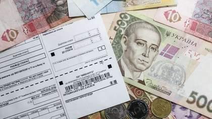 Как изменился средний размер платежки за коммуналку