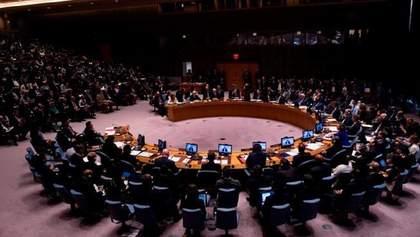 До Ради Безпеки ООН приєдналися нові країни-члени: що відомо