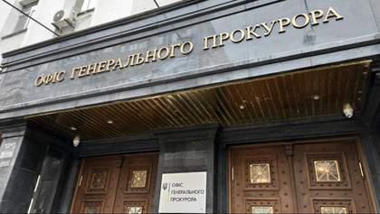 Прокуроры по делам Майдана успешно прошли аттестацию