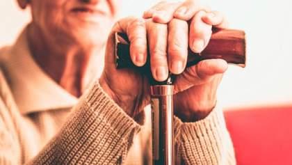 Чи підтримуєте ви зростання пенсійного віку: опитування