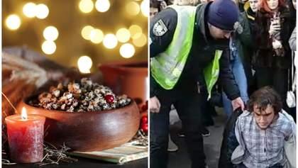 Головні новини 6 січня: українці святкують Різдвяний Святвечір, скандал з російською блогеркою