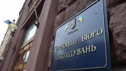Адвокати Небесної Сотні вимагають звільнення нового керівника відділу ДБР у справах Майдану