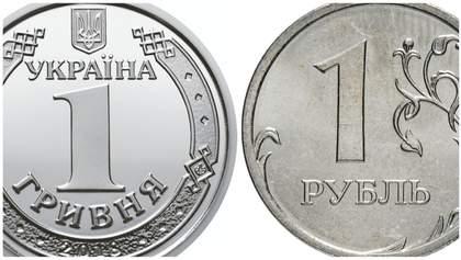 Минимальная зарплата в Украине впервые в истории превысила минималку в России