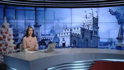 Выпуск новостей на 17: 00: МИД ответил Польше и Израилю о Бандере. Возвращение картины в Украину