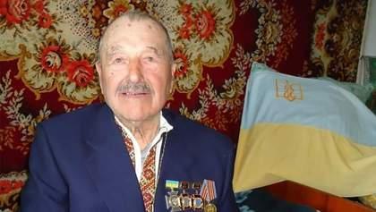 Умер последний участник первого боя УПА против нацистов