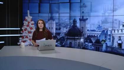 Випуск новин за 15:00: Авіаудар по коледжу у Лівії. Нові втрати на Донбасі