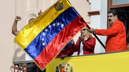 Очередной переворот Мадуро в Венесуэле