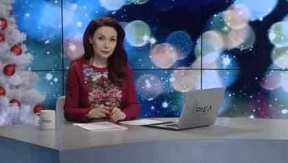 Выпуск новостей за 17:00: Заявление Ирана относительно Пентагона. Компенсация от IKEA