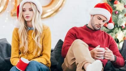 7 поширених проблем у стосунках, які виникають під час свят