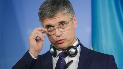 При каких условиях Украина рассмотрит альтернативы минскому процессу