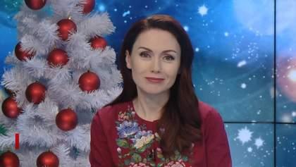Випуск новин за 19:00: Козацьке Різдво у Запоріжжі. Ситуація на фронті