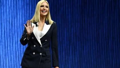 Іванка Трамп виступила на торговій виставці у Лас-Вегасі: що одягнула модниця