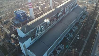 """Виробництво """"чистої"""" електроенергії на модернізованій ТЕС"""