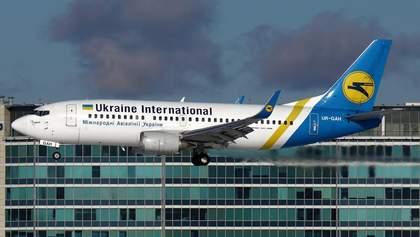 Літак МАУ прибув до Торонто без 138 пасажирів, які раніше загинули в авіакатастрофі в Ірані