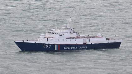 Військові виявили російський корабель ФСБ біля українського узбережжя: відео