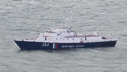Военные обнаружили российский корабль ФСБ возле украинского побережья: видео
