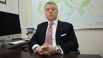 """Росія відмовилася від компенсацій за поставки на окупований Донбас, – """"Нафтогаз"""""""