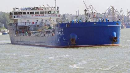 Російський танкер у Чорному морі зіткнувся з рибацьким судном: 3 людей зникли безвісти