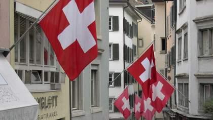 Суд Швейцарії зобов'язав Росію виплатити українським фірмам 82 мільйони доларів