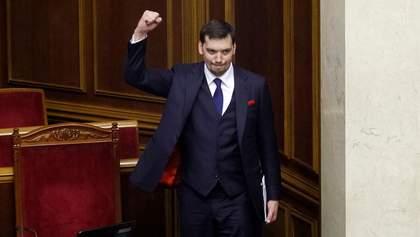 2020-й рік стане роком детінізації української економіки: що вже вдалося зробити владі