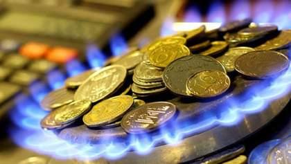 Зниження тарифів на газ удвічі: як новий контракт про транзит вплине на Україну