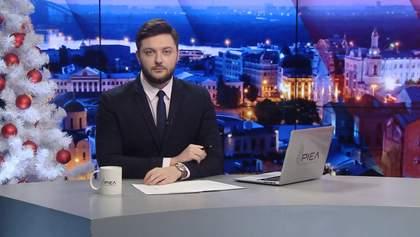 Випуск новин за 19:00: Мегапожежа в Австралії. Вбивство Окуєвої