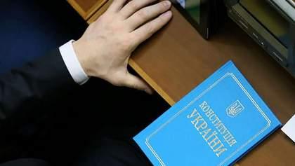 Зеленского призвали помешать принятию закона об изменениях в Конституцию по децентрализации