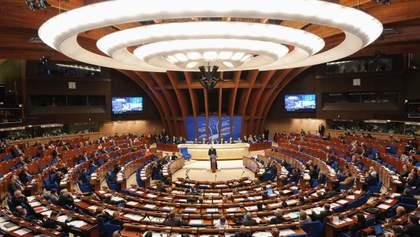Комітет Ради схвалив повернення української делегації до ПАРЄ