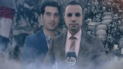 В Іраку застрелили двох журналістів