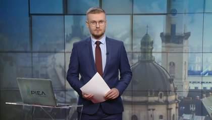Выпуск новостей за 14:00: Годовщина теракта под Волновахой. Контрабанда в Одесской области