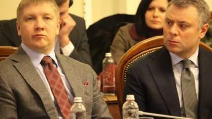 """Коболєв та Вітренко отримають мільйонні премії за домовленість з """"Газпромом"""""""