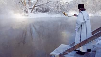 Де купатися у Києві на Водохреща 2020: список місць