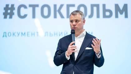 """Вітренко пояснив, за що він з представниками """"Нафтогазу"""" отримає величезну премію"""