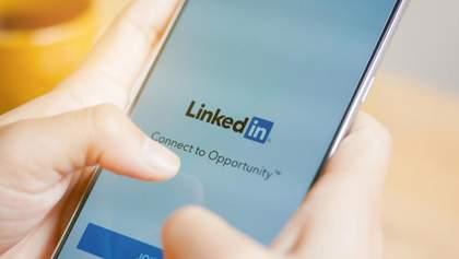 Що таке LinkedIn: як створити профіль, щоб зацікавити роботодавця