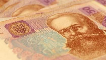 Рейтинг роста минимальных зарплат в мире: какое место заняла Украина