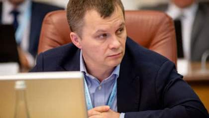 Милованов просит у общества позволить платить высокие зарплаты госслужащим