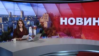 Випуск новин за 10:00: Українські віськові в Іраку. Кнопкодави в Раді