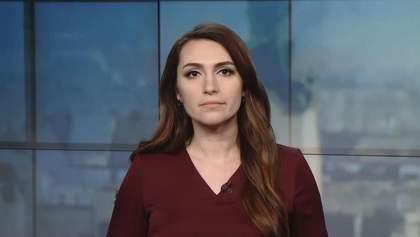 Выпуск новостей за 12:00: Встреча в Лондоне по сбитию самолета. Лавина в Пакистане и Афганистане
