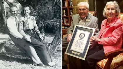 Разом 85 років: найстаріша пара світу поділилася порадами про міцні стосунки