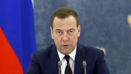 Правительство России подало в отставку: что известно