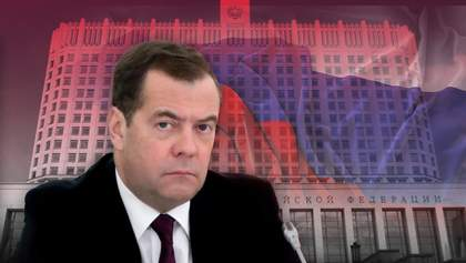 Дмитрий Медведев подал в отставку: что известно о политике