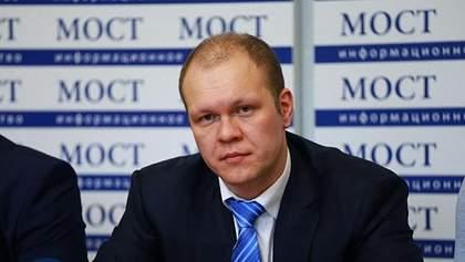 НАБУ оголосило у розшук колишнього депутата Дзензерського