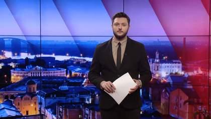 Випуск новин за 19:00: Винагорода за вбивць сина депутата Соболєва. Порятунок із шахти ліфта