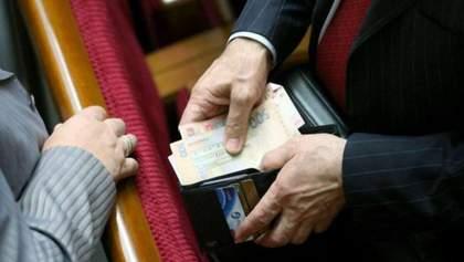 Как связаны зарплаты депутатов и будущее Украины