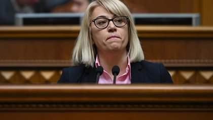 Рада проголосовала за отставку министра Алены Бабак
