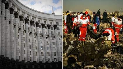 Головні новини 18 січня: реальні зарплати міністрів та Іран віддасть чорні скриньки збитого МАУ