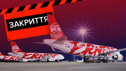 Ernest Airlines призупинив польоти: як тепер дістатися з України в Італію
