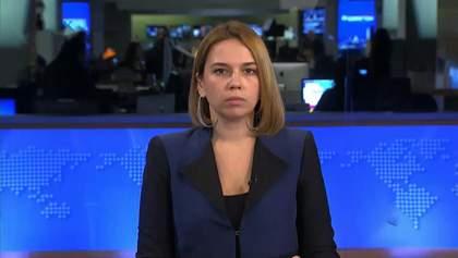 Голос Америки: Трюдо оголосив про допомогу родинам загиблих в катастрофі літака МАУ